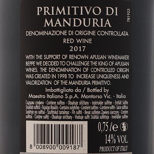 GRAN MAESTRO PRIMITIVO DI MANDURIA DOC 2017
