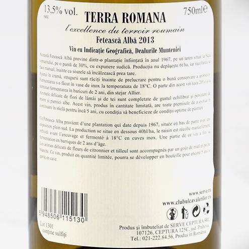 TERRA ROMANA FETEASCA ALBA 2013